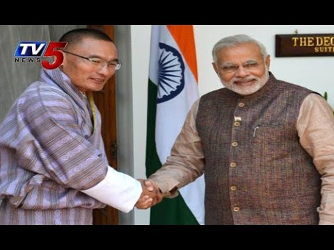 PM Narendra Modi visits Bhutan  : TV5 News