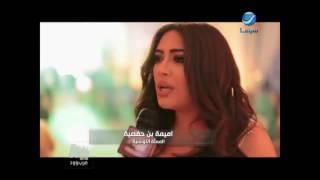 حفل زفاف الإعلامي سمير الوافي بحضور النجوم(فيديو) |