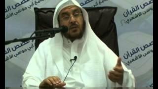 تدبر قصص القرآن الحلقة2