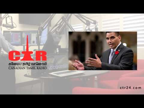 Interview with Mr. Parm.Gill(MP) .Sri Lanka's Inclusion of Canadians on Terrorist List