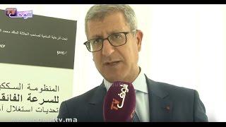 من طنجة..لخليع يزف الخبر السار للمغاربة بخصوص القطار فائق السرعة TGV   |   مال و أعمال