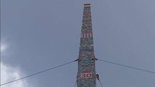В Угорщині звели 36-метрову вежу з «Лего»