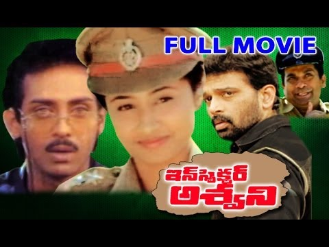 Inspector Ashwini Full Movie