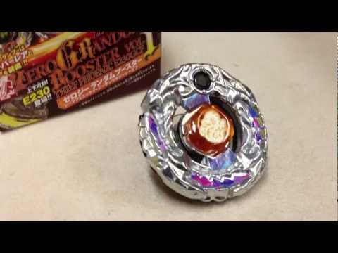 Pirates Saramanda T125WB - ZeroG Random Booster Vol.1 - MARATHON UNBOXING PART 7!!