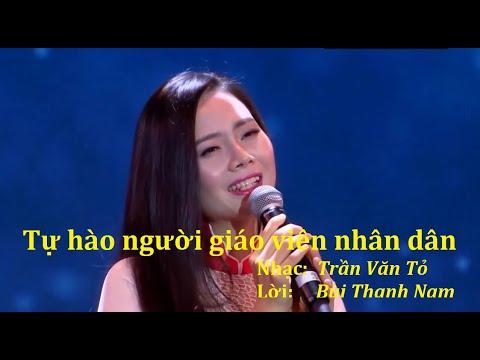 Tu hao nguoi giao vien nhan dan - Karaoke (demo)