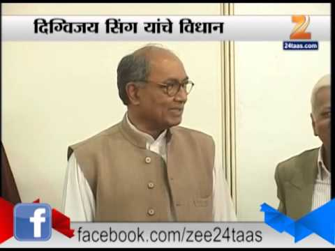 Zee24Taas: BJP digvijay singh REVIWER ON CONGRESS
