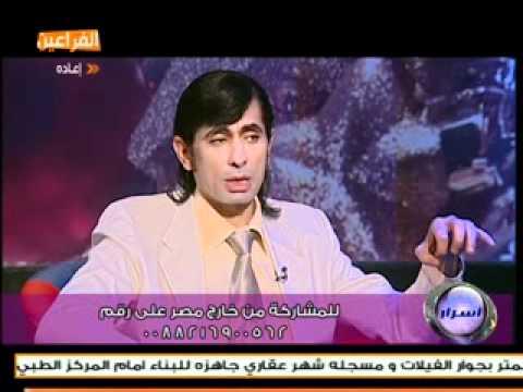 فيديو قنبلة قناة الفراعين مع رضا مرهف الأحساس