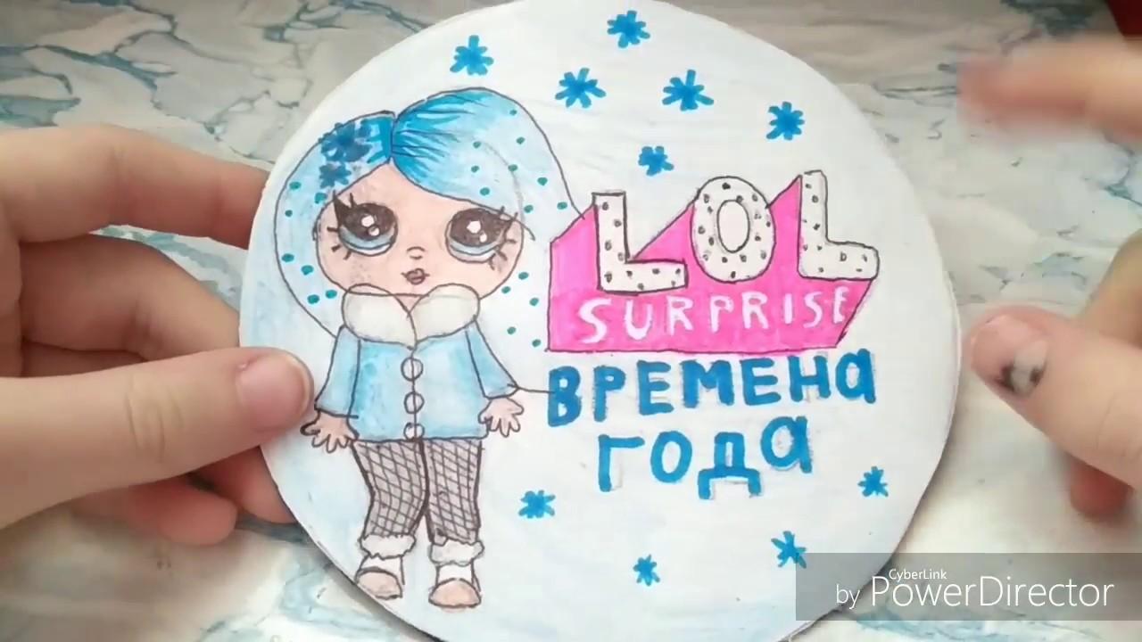 Жемчужиный шарик ЛОЛ – купить в Казани, цена 1 500 руб