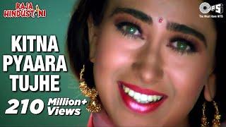 Kitna Pyara Tujhe Rab Ne Banaya - Raja Hindustani - Aamir Khan & Karisma Kapoor - Full Song