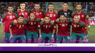 بالفيديو..المنتخب المغربي يرتقي في التصنيف العالمي قبل أيام على انطلاق منافسات كأس العالم   |   بــووز