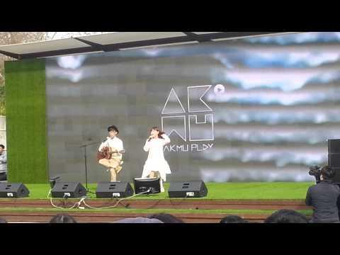 MV] AKMU 악동뮤지션(Akdong Musician) - 콩떡빙수 (Bean Dduk