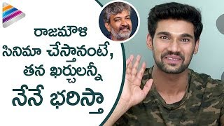 Bellamkonda Srinivas's Excited comments about Movie with ..