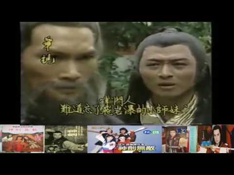 Thần Kiếm Vô Địch tập 1 (神劍無敵) 1984