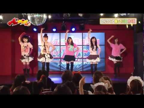 2012年2月11日オンエアー『つんつべ♂』バックナンバー#33
