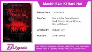Bollywood Movies Calendar 2014: June 2014 (New Hindi Movie