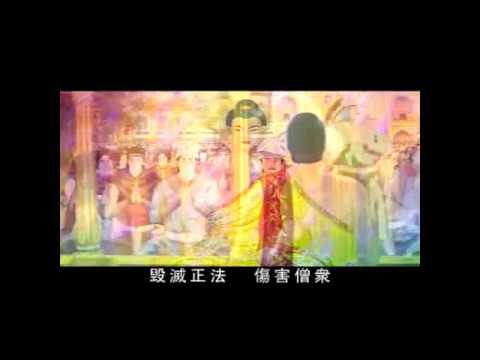 Sự Tích Phật Thích Ca Mâu Ni (Theo Kinh Bi Hoa) (Tập 23)