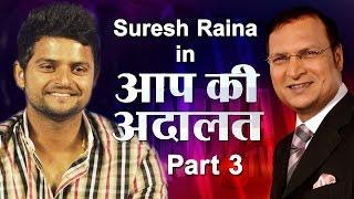 Suresh Raina In Aap Ki Adalat (Part 3) India TV