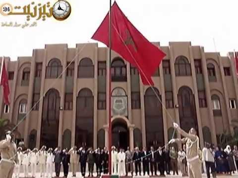 تحية العلم بمناسبة عيد الشباب بتيزنيت