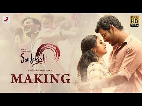 Sandakozhi 2 Making Video - Vishal, Keerthi Suresh, Varalaxmi - Yuvanshankar Raja - N Lingusamy