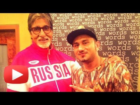 Yo Yo Honey Singh's Rap For Amitabh Bachchan in Bhootnath Returns