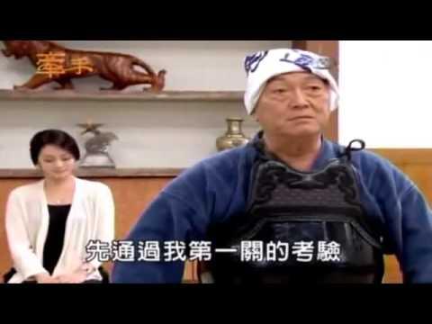 Phim Tay Trong Tay - Tập 445 Full - Phim Đài Loan Online