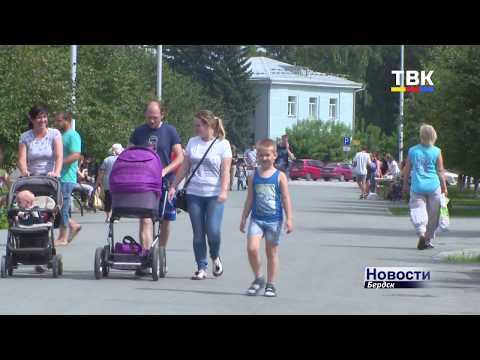 Изменения в решении Советов депутатов Бердска о бюджете на нынешний год и следующий