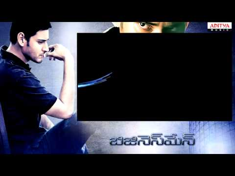 Mahesh Babu's Businessman - Chandamama Navve - Full Song First On The Web