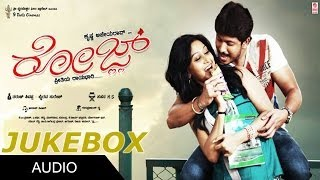 Latest Kannada Songs Rose Kannada Movie Songs Jukebox