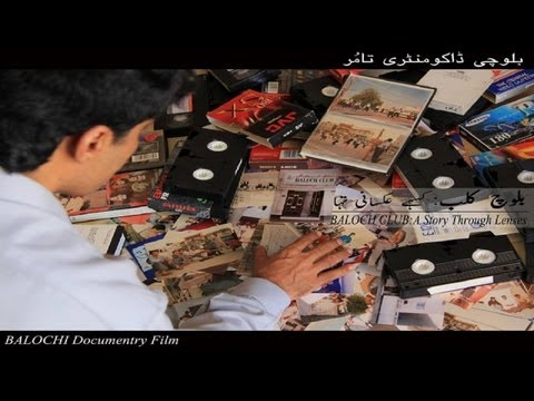 Baloch Club : A Story through Lenses Official Trailer وثائقي نادي البلوش البحرين