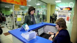 Дальэнергосбыт открыл лайт-офис