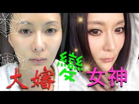 ♛  [大嬸變女神]濃睫冬天日日化★ My Winter Everyday Makeup ★