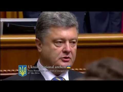 Ukraine national anthem - president Poroshenko inauguration ceremony