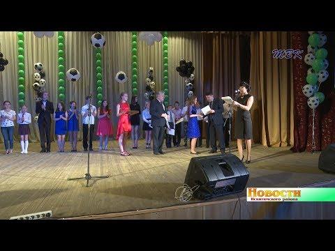Одаренных школьников Искитимского района наградили премией «Дебют года»