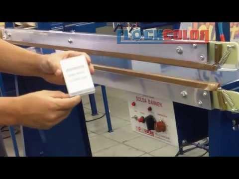 Máquina de dobrar acrílico, dobradeira de acrilico, dobrando acrilicos , dobra PS ( display )