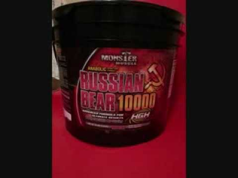 Russian bear 10000 weight gainer review youtube