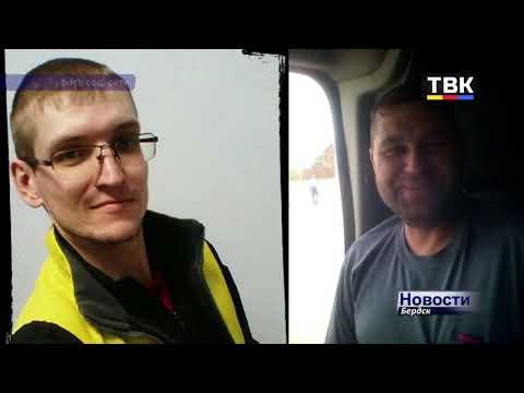 Следователи закончили расследование убийства бердчанки Ирины Синельниковой