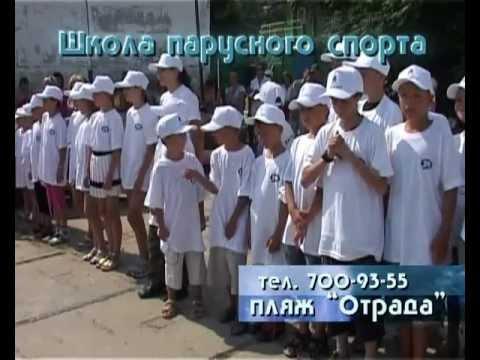 Одесса-Спорт ТВ. Выпуск №26 (69)_02.07.12