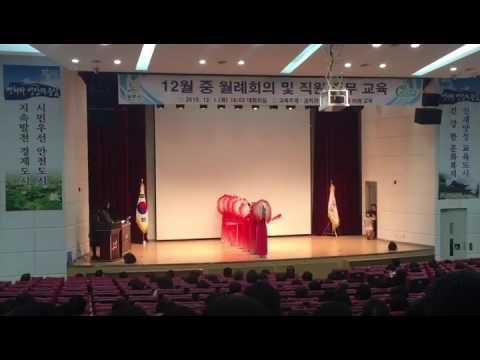 Múa quạt đẹp nhất tại Hàn Quốc