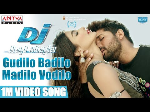 Duvvada-Jagannadham-Movie-Gudilo-Badilo-Madilo-Song