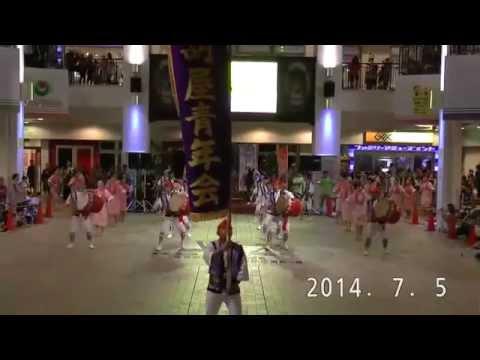 エイサーナイト2014/7/5 (土)@ミュージックタウン音市場(1F音楽広場)