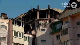 Виновнику пожара в Артёме грозит уголовная ответственность