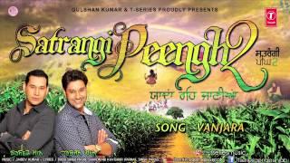 Harbhajan Mann New Song Vanjaara  Satrangi Peengh 2