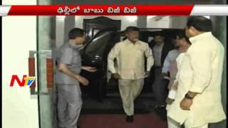 CM Chandrababu  Meets Several Central Ministers in Delhi