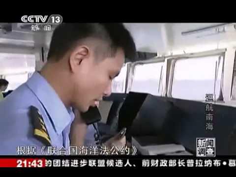 Cảnh sát biển Việt Nam chửi nhau với tàu hải giám Trung Quốc