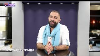 بالفيديو..مغني مغربي مثقف ..حتى ساليت قرايتي و خدمت عاد تفرغت للغناء  
