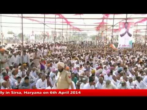 Rahul Gandhi's Public Rally in Sirsa, Haryana on 6th April 2014