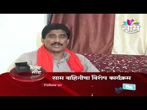 Hot Seat - Subhash Wankhede Seg 01
