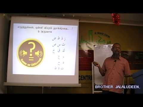 understanding quran tamil 32