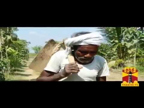 SUVADUGAL - Documentary film on Organic Farming in Tamil Nadu : Thanthi TV