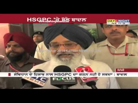 Seperate SGPC for Haryana is a political stunt: Parkash Singh Badal